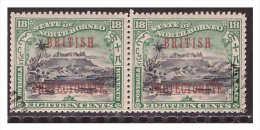North Borneo 1901 SG 137 Pair Used - Borneo Septentrional (...-1963)