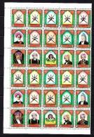 OMAN 1994 - 1 Bogen Bestehend Von 4 X 15er Block Mi.#382-396 ** - Oman