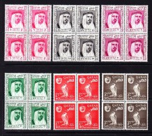 Qatar 1961 Mi.#26-36 In Viererblock ** Komplette Serie - Qatar