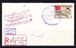 """Jemen R-Flug Brief Stempel """"Camp Mansour"""" 23.7.1965 Nach London GB - Yémen"""