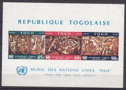 B0922 - TOGO BF Yv N°27 ** PAIX - Togo (1960-...)