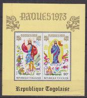 B0923 - TOGO BF Yv N°67 ** PAQUES - Togo (1960-...)