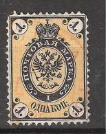 Russia / Russie , 1866  Yvert N° 17  ,1 K Jaune Et Noir Obl Cachet ROUGE , TB - Usati