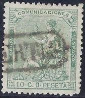 ESPAÑA 1873 - Edifil #133 - VFU - 1872-73 Königreich: Amédée I.