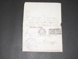 Courrier Militaire. Soldat écrit La Veuille D'être Trépanné Le 1/9/1919- Adressée Au Notazire L Sohier De Berk Auvaing - Documents