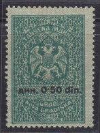 1220(103). Yugoslavia, Revenue (tax) Stamp, Nova Gradiska, 0.5 Din - Yougoslavie