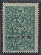 1220(103). Yugoslavia, Revenue (tax) Stamp, Nova Gradiska, 0.5 Din - Other