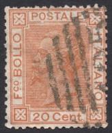 Italy, 20 C. 1877, Sc # 36, Mi # 28, Used - 1861-78 Vittorio Emanuele II