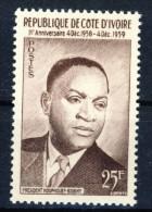 "1959 Ivory Coast MNH Complete Set Of 1 Stamp ""President Boigny "" Michel # 210 - Ivory Coast (1960-...)"