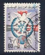 Libya, Scott # 400 Used UN Emblem, Dove, Globe. 1971 - Libya