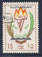 Libya, Scott # 511 Used Torch, Grain, 1973 - Libya