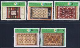 Libya, Scott # 805-9 Mint Hinged Set Tripoli Fair, 1979 - Libya