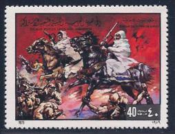 Libya, Scott # 838 MNH Taureg Horsemen,1979 - Libya
