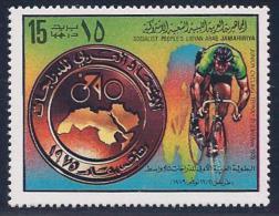 Libya, Scott # 840 MNH Cycling Championships,1979 - Libya