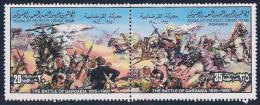 Libya, Scott # 853 MNH Battle Of Gardabia,1980 - Libya