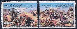 Libya, Scott # 853a,b MNH Battle Of Gardabia,1980 - Libya