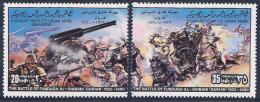 Libya, Scott # 855a,b MNH Battle Of Fundugh Al-Shibani,1980 - Libya