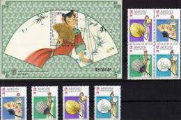 Fächer In China 1997 Macao 932/5, ZD Plus Block 48 ** 12€ Sandelholzfächer Volkskunst Kostüm Tanz Dancing Sheet Of Macau - Macao