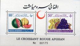 Roter Halbmond 1961 Afghanistan Block 16 ** 4€ Früchte Obst Melone Weintrauben Hojitas Bloc Fruit Sheet Bf Afghanes - Afghanistan