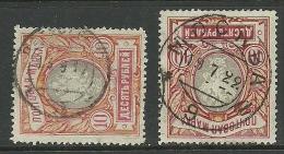 RUSSLAND RUSSIA 1915/17 Michel 81 A X A + 81 A X B O Nice Cancels - Gebruikt