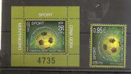 MONTENEGRO 2014,FIFA ,WORLD CUP,BRASIL,BRAZIL,SOCCER, WELTMAISTERSCHAFT,MNH - 2014 – Brazil