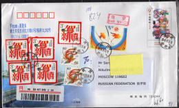 Registred Letter From Shina To Russia In 2014 - 1949 - ... Volksrepubliek