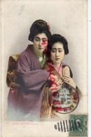 JAPON -  I HEARD A GENTLEMAN SAY MAIDENS ARE FAIREST IN JAPAN- FEMME - CARTE PRECURSEUR - Japon