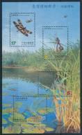 TAIWAN 2002 - Faune, Insectes,  Libellules - BF Neuf // Mnh - 1945-... République De Chine