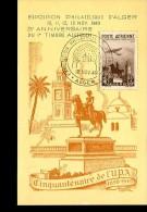 CP ALGERIE: 25ème Anniversaire Du 1er Timbre Algérien - Philatelic Exhibitions