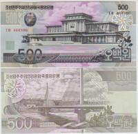 Korea North 500 Won 2007 Pick 44b UNC - Korea, North