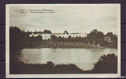 ESM-45 TARTU DORPAT NATIONALMUSEUM IN RANSHOF - Estonie