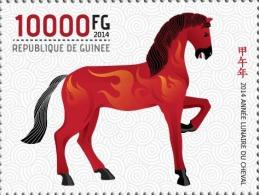 gu14121a Guinea 2014 Lunar Year of Horse 1v