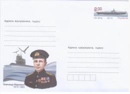 Ukraine 2013 Alexander Marinesko Soviet Naval Officer, S-13 Submarine War Ship Ships - Oekraïne