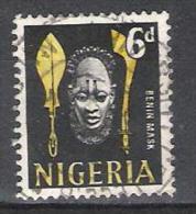 Nigeria Y/T 103 (0) - Nigeria (1961-...)