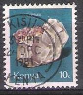 Kenia Y/T 95 (0) - Kenya (1963-...)