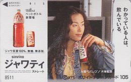 Télécarte Japon 7/11 - 8511 - 105 U - ** ONE PUNCH ** - Femme & THE - JAVA TEA Japan Phonecard - TEE - Publicité