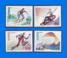PT 1997-0001,  Adventure Sports, Set (4V) MNH - 1910-... Republic