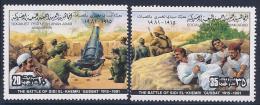 Libya, Scott # 926a-b MNH Battle Of Sidi El-Khemri, 1981 - Libya