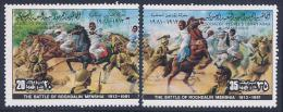 Libya, Scott # 928 A-b MNH Battle Of Roghdalin, 1981 - Libya