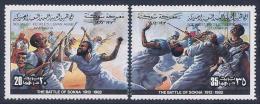 Libya, Scott # 986a-b MNH Battle Of Sokna, 1982 - Libya