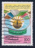 Libya, Scott # 1258 Used Tripoli Book Fair, 1985 - Libya