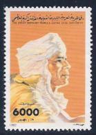 Libya, Scott # 1424 MNH Khadafy, 1992 - Libya
