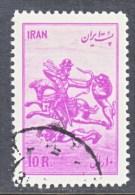 1 RAN  982   LION HUNTING     (o) - Iran