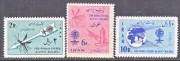 1 RAN   1204-6   WHO  MALARIA  * - Iran