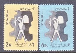 1 RAN   1238-9    LABOR DAY  * - Iran