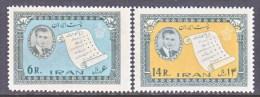 1 RAN   1243-4  * - Iran