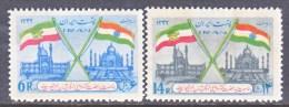 1 RAN   1247-8    VISIT OF PRESIDENT OF INDIA   * - Iran