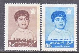 1 RAN   1265-6    * - Iran