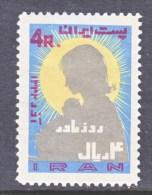 1 RAN   1274   MOTHER´S DAY  * - Iran