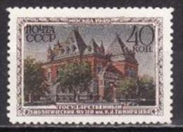 2432 - Russie 1950 - Yv.no.1418 Neuf Sans Gomme - 1923-1991 URSS